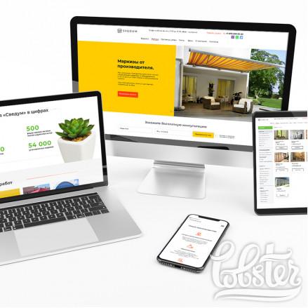 """разработали веб-дизайн сайта-визитки для компании """"Svedum"""""""