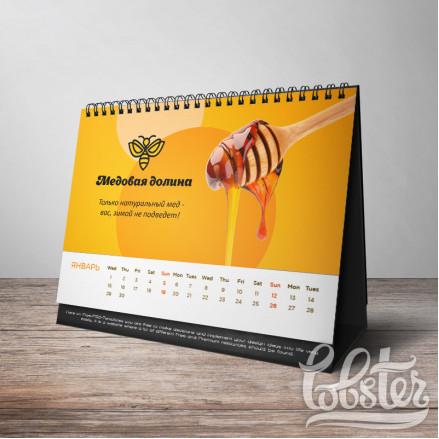 дизайн календаря-домик