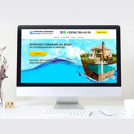 Разработка дизайна Landing page в Владивостоке