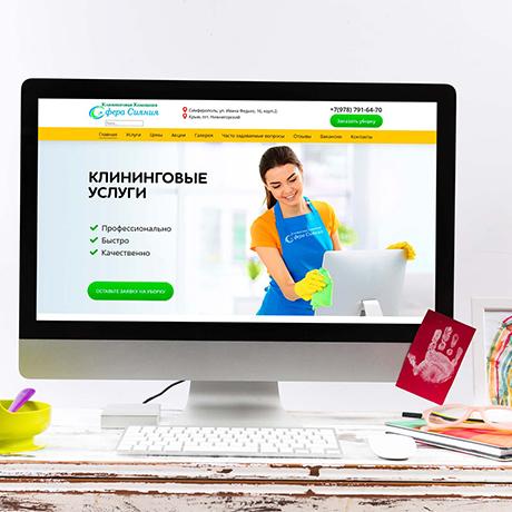 Разработка дизайна сайт-визитки в Владивостоке