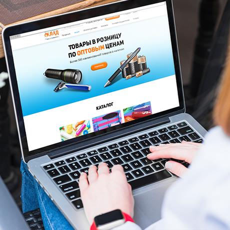 Разработка дизайна интернет-магазина в Владивостоке